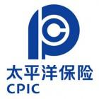 中国太平洋财产保险股份有限公司天水中心支公司