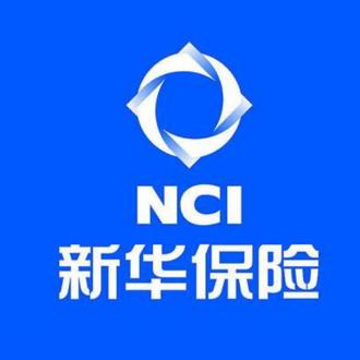 新华人寿保险股份有限公司天水中心支公司