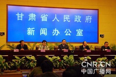甘肃省就业促进条例